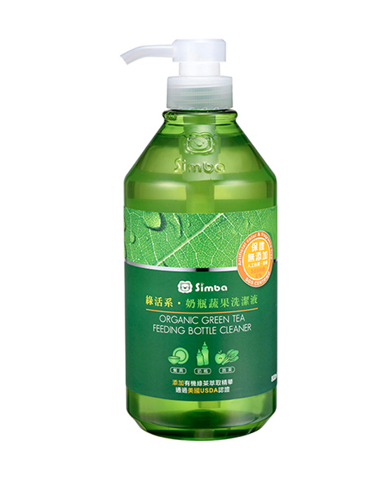 Organic Green Tea Feeding Bottle cleaner (800ml)