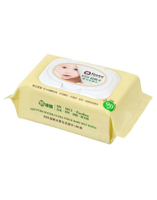 Edi Medical Grade Ultra-thick Baby Wet Wipes (90 sheets)
