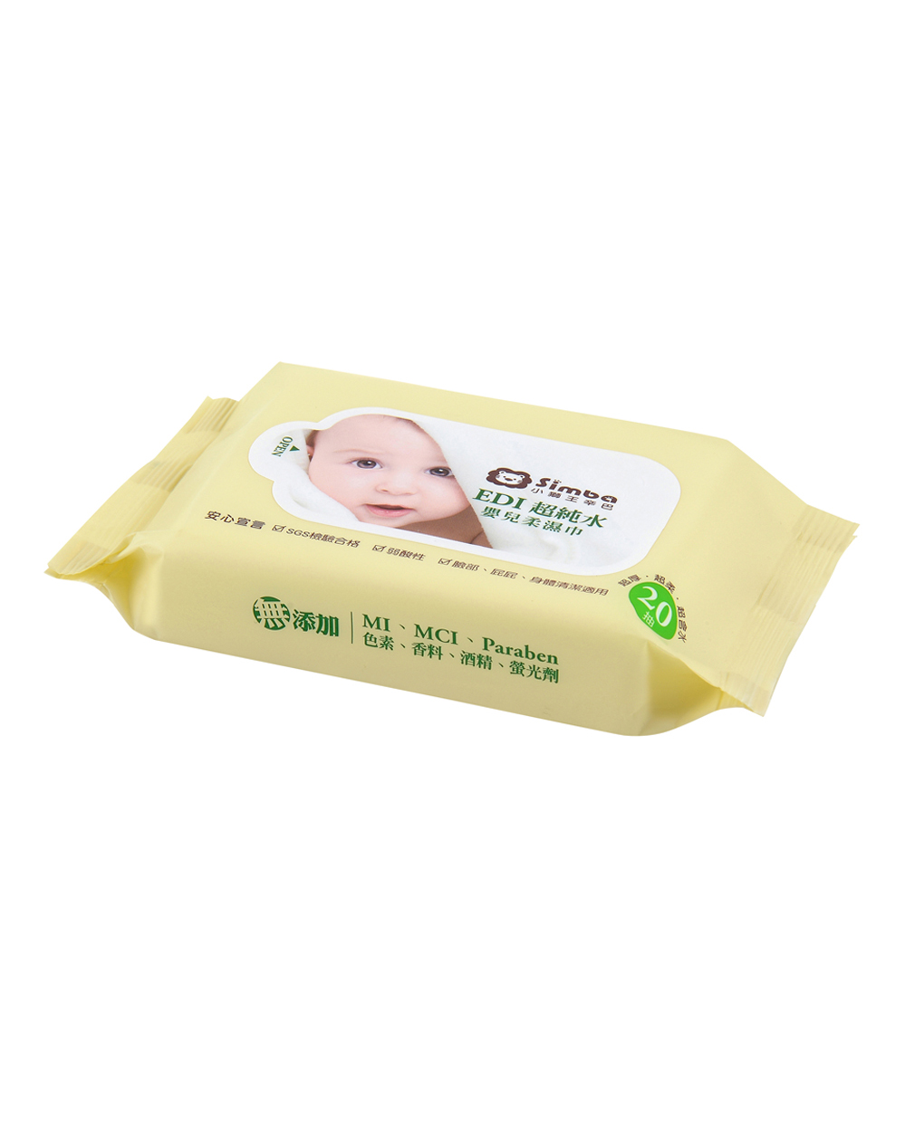 EDI Pure Water Ultra-thick Baby Wet Wipes (20 sheets)