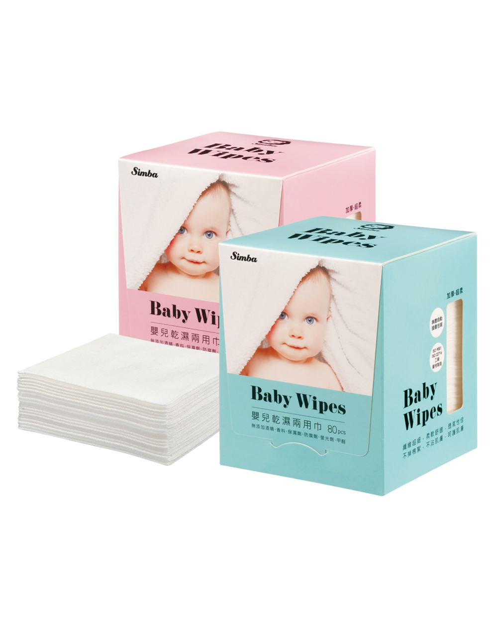 Baby wipes (80 sheets)