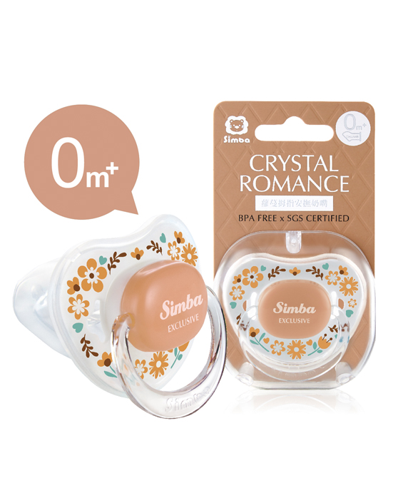 Crystal Romance Pacifier-Sunny (0+M)