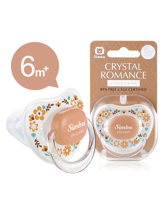 Crystal Romance Pacifier-Sunny (6+M)