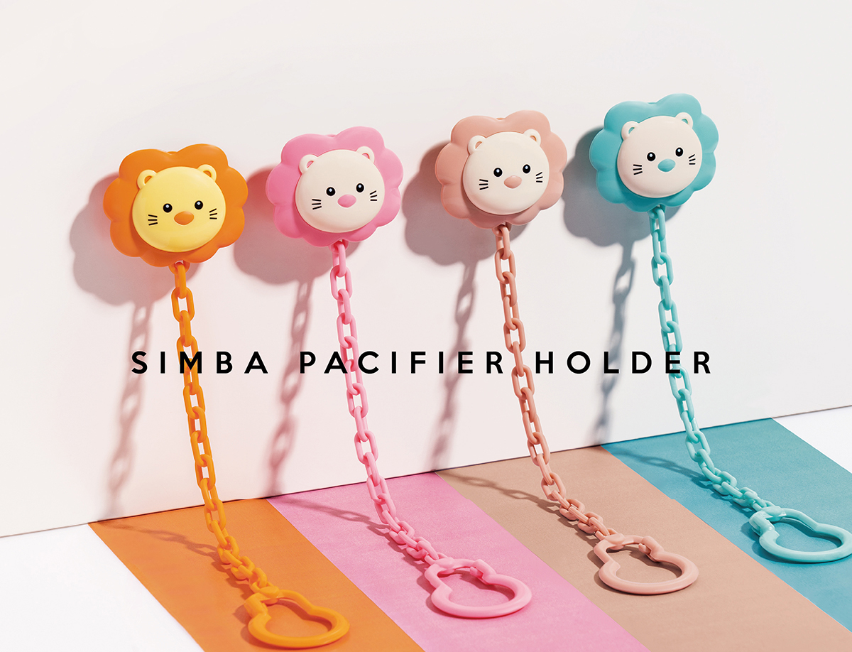 Simba Pacifier Holder With Case & Clip Classic